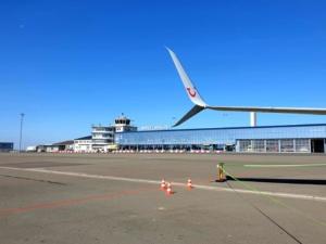 mySCN Airport-Touren